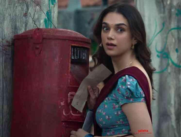 Sufiyum Sujatayum Official Trailer Aditi Rao - Tamil Movie Cinema News