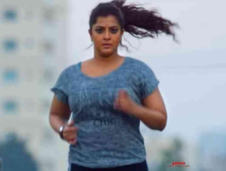 Raja Parvai Tamil Movie trailer varalaxmi Sarathkumar - Tamil Movie Cinema News