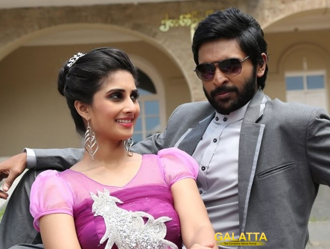 Veera Sivaji release date is here