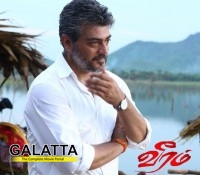 Salman Khan eyes Ajith's Veeram!