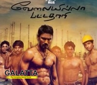 Velai Illa Pattathari music released!