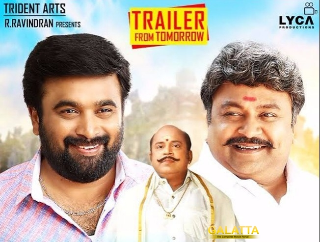 Vetrivel censored, teaser releases tomorrow