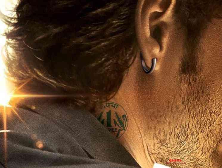 Mahesh Babu 27 has been titled Sarkaru Vaari Paata - Tamil Movie Cinema News