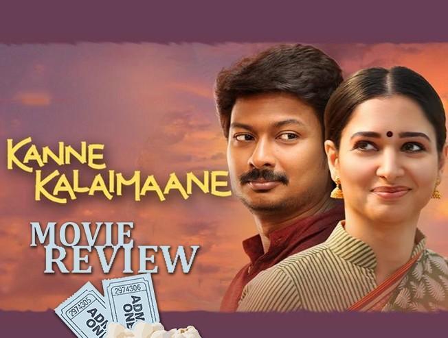 Kanne Kalaimaane Movie Review | Udhayanidhi Stalin | Tamannaah