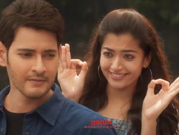 Mahesh Babu Sarileru Neekevvaru He is so Cute Song Video - Tamil Movie Cinema News