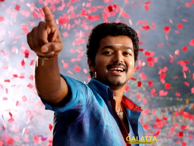 Dream Project: Vijay In A Village Mass Entertainer!