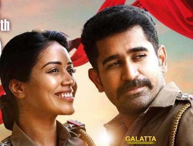 Thimiru Puduchavan Jukebox Vijay Antony Musical Movie