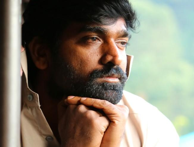 Breaking: Vijay Sethupathi's highly awaited film dropped! - Check out