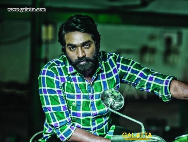 Vijay Sethupathi urges for peace in Cauvery Issue