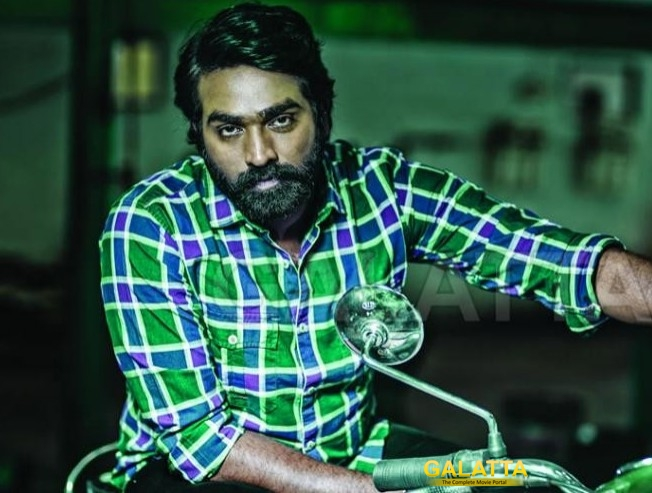 Vijay Sethupathi has plans to direct