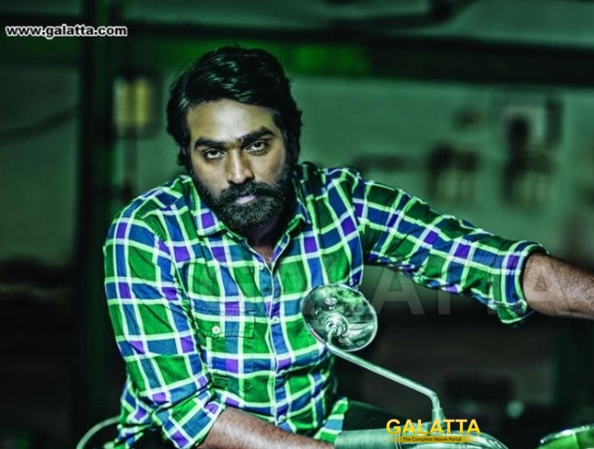 Another feather to Vijay Sethupathi's production venture