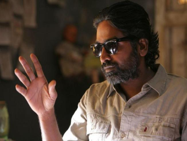 Important Finish For Vijay Sethupathi's Mass Entertainer!