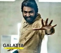 vijay sethupathi in item number for thirudan police - Tamil Movie Cinema News