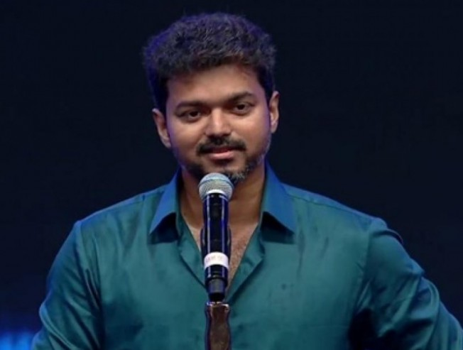 Vijay Speech At Sarkar Audio Launch Played In Theater