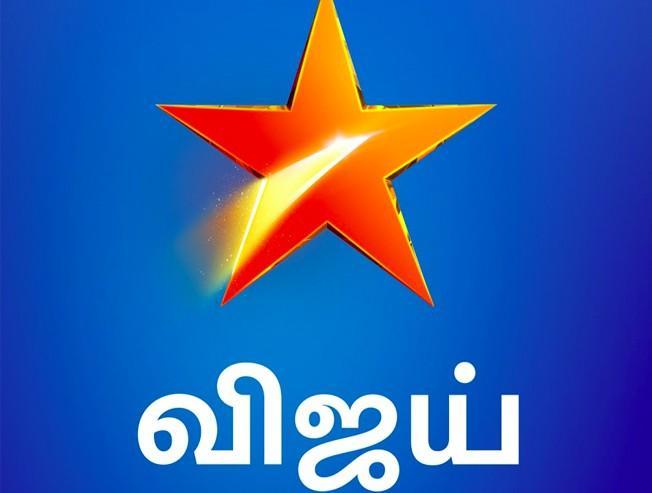 Breaking: Vijay TV acquires this big film!