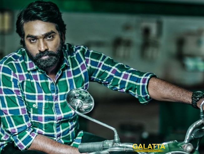 Vijay Sethupathi fans celebrate on Chiranjeevi's birthday