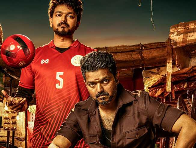 Official new announcement on Bigil!