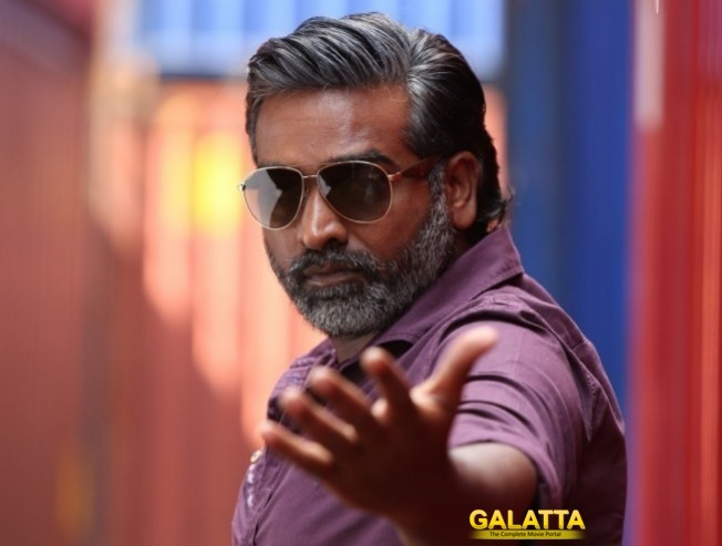 Vijay Sethupathi Joins Twitter And Informs Fans Regarding Fake Accounts