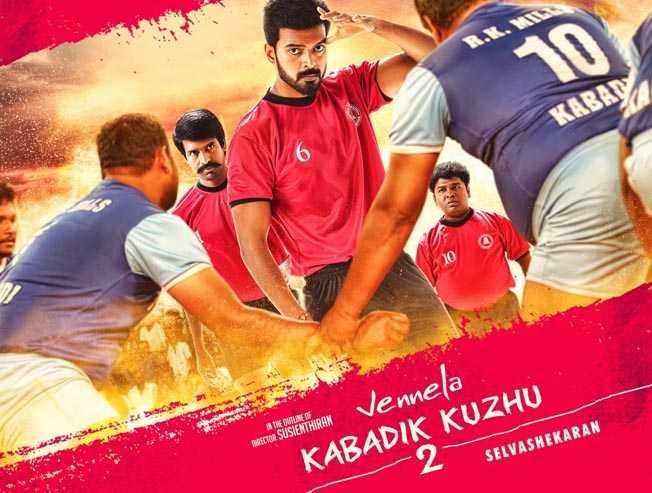 Vennila Kabaddi Kuzhu 2 new thiruvizha video song out now