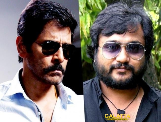 Ramasamy Is Chiyaan Vikram Name In Saamy Square