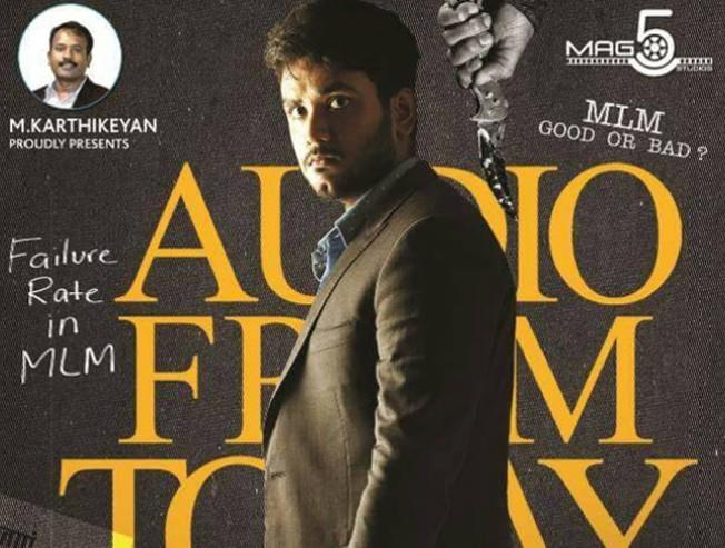 Vilayattu Arambam in the Lines of Sathuranga Vettai