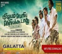 Vishayam Veliya Theriya Koodathu releasing on Jan 2