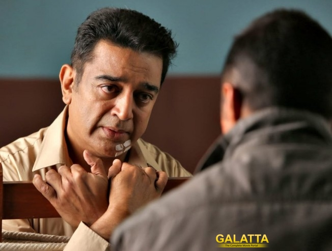 Vishwaroopam 2: Big Disappointment Lies Ahead For Kamal Haasan Fans