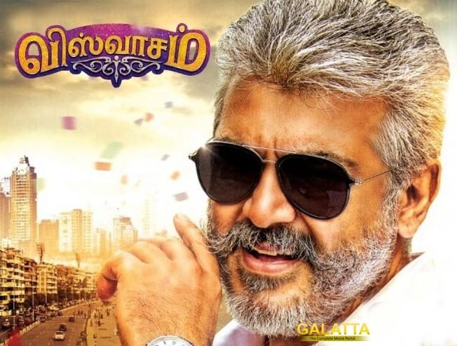 Viswasam is the biggest blockbuster in Tamil cinema official statement from KJR Studios