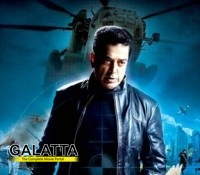 Vishwaroop 2 also to release in Auro 3D!