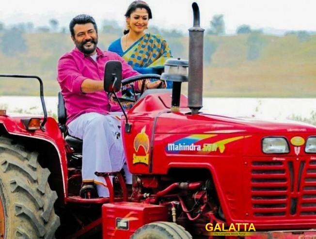 Viswasam Satellite Rights Sun TV Thala Ajith Nayanthara Ratsasan Sandakozhi 2