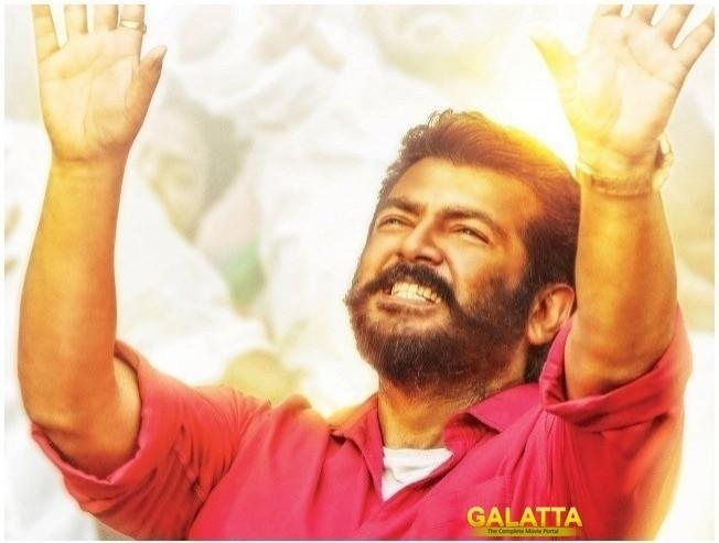 Watch the making video of latest blockbuster Viswasam