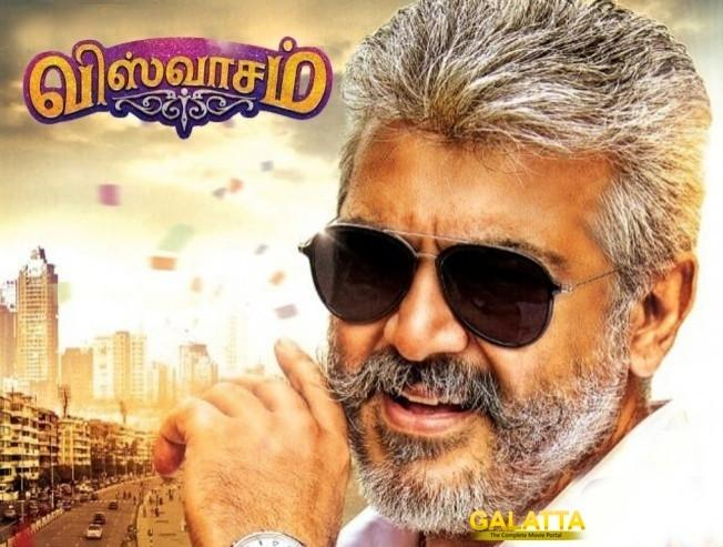Viswasam estimated collection is here  Check out details