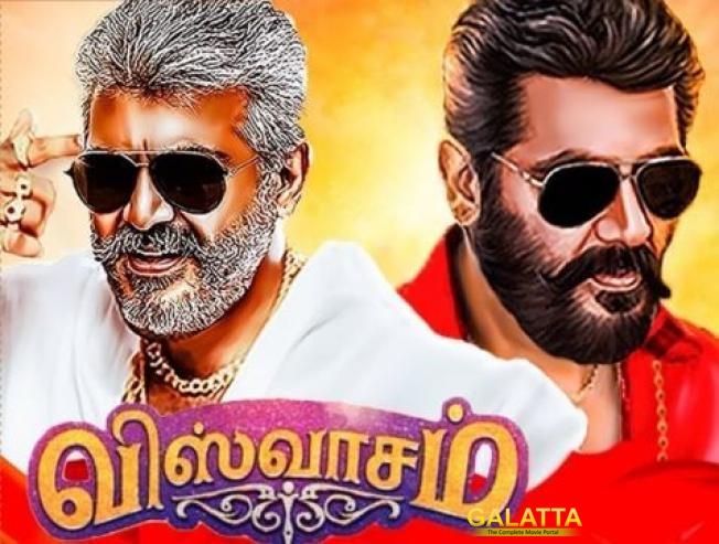 Check out to know more about Thala Ajith next movie JagaMalla
