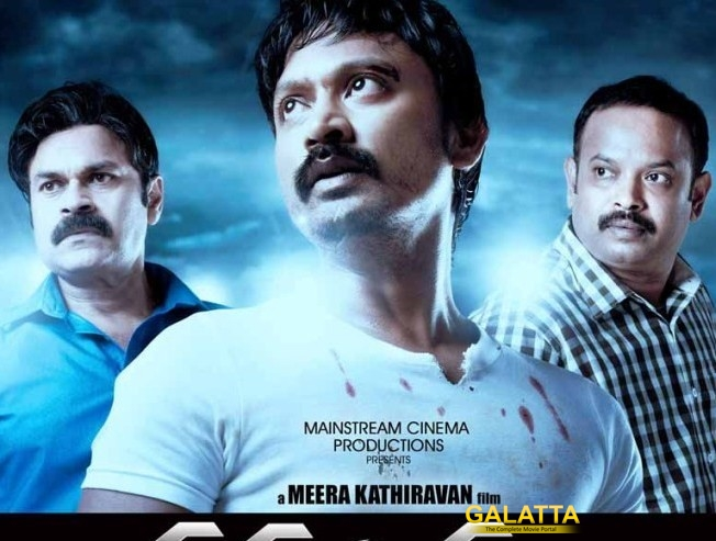Vizhithiru Got Released Amidst Hurdles