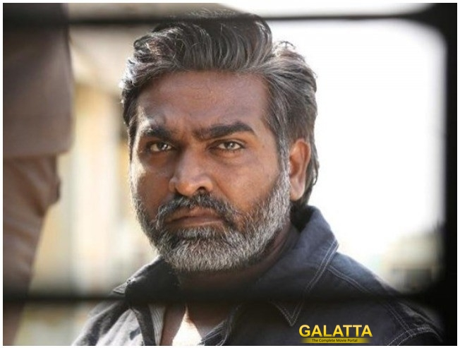 Vijay Sethupathi Son Surya Acting With Him In Upcoming Film