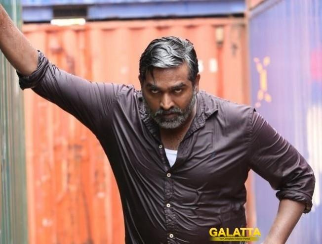 Vijay Sethupathi issues statement on the Bhagavad Gita controversy!