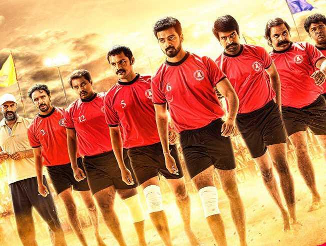 Vennila Kabadi Kuzhu 2 song video! - Tamil Cinema News