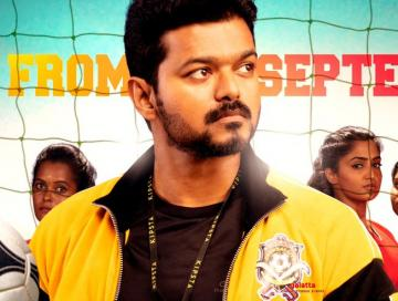 New confusion in Bigil's release date - latest reports