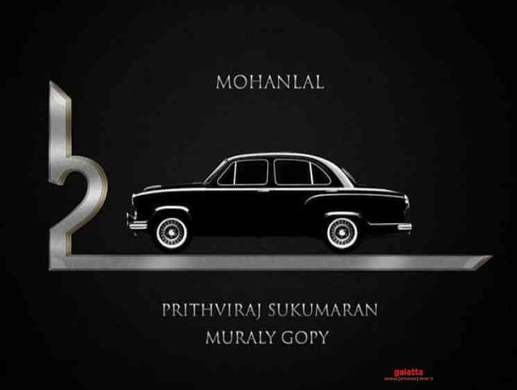 Mohanlal Empuraan script locked Prithviraj - Tamil Movie Cinema News