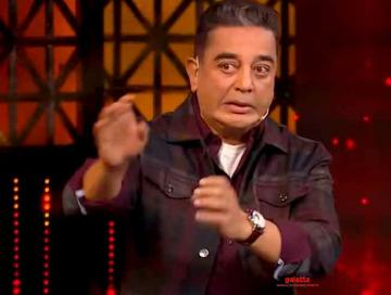 60 years of Kamal Haasan Hey Ram special screening music concert - Movie Cinema News