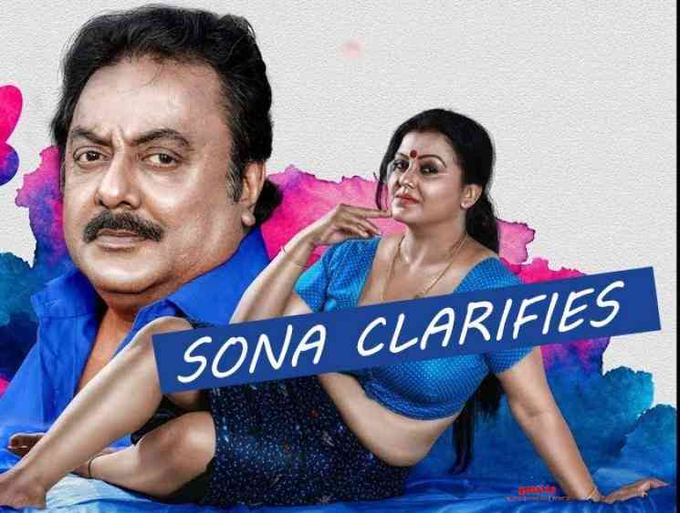 Sona Hayden's clarification regarding her controversial recent film trailer - Malayalam Movies News