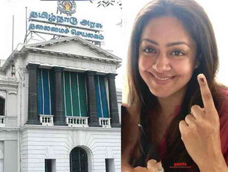Jyotika says a strict no to politics - Tamil Movie Cinema News