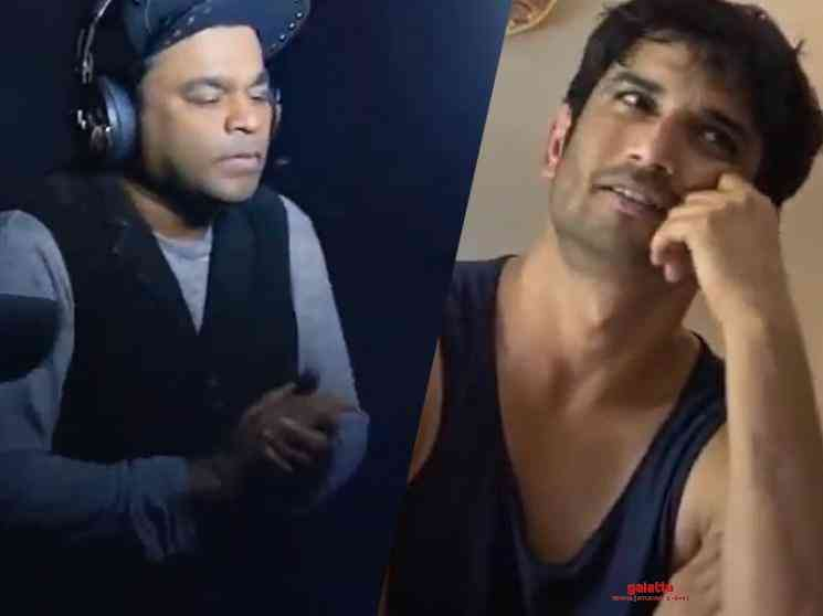 Dil Bechara A musical tribute to Sushant Singh Rajput AR Rahman - Tamil Movie Cinema News