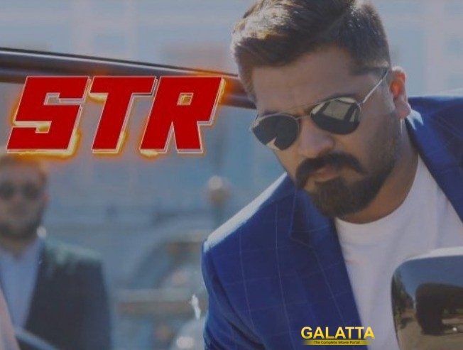STR Vandha Rajavathaan Varuven Official Teaser Is Here