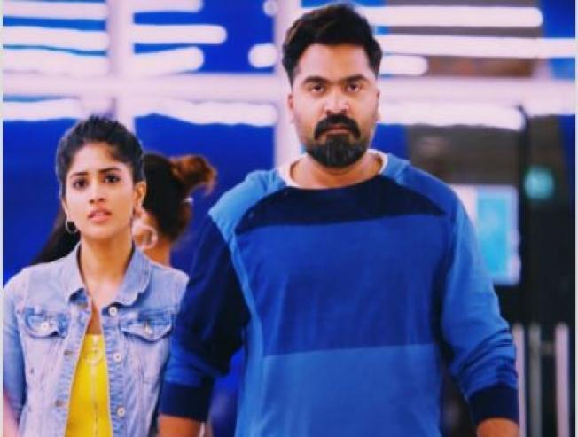 Click to view the peppy video song from Vantha Rajavathaan Varuven