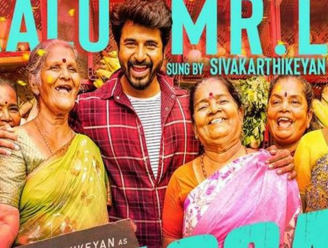 Mr Local Second Single Kalakkalu Mr Localu Sung By Sivakarthikeyan Release On April 17th