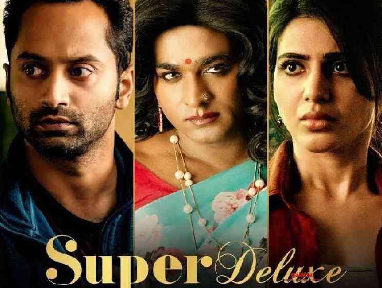 Thiagarajan Kumararaja Super Deluxe OST to release on May 27 - Tamil Movie Cinema News