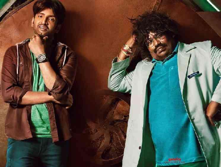 Santhanam Dikkiloona Third Look Poster Released Yogi Babu - Tamil Movie Cinema News