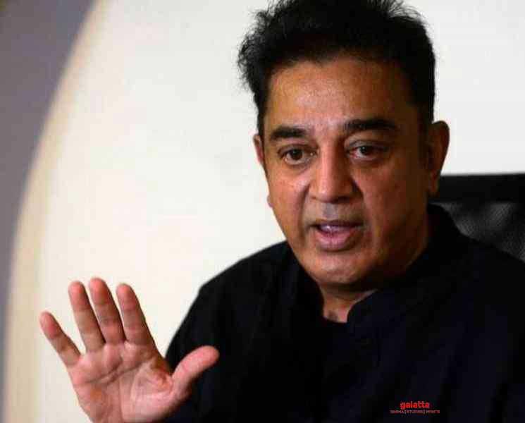 சாத்தான்குளம் வழக்கு CBIக்கு மாற்றப்பட்டது குறித்து கமல்ஹாசன் கருத்து !- Latest Tamil Cinema News