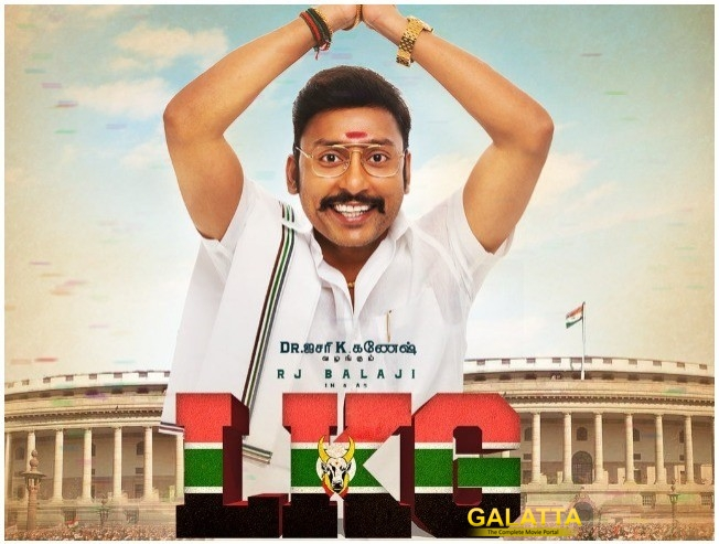 RJ Balaji's LKG Release Date Announcement With A Sarkar Connect